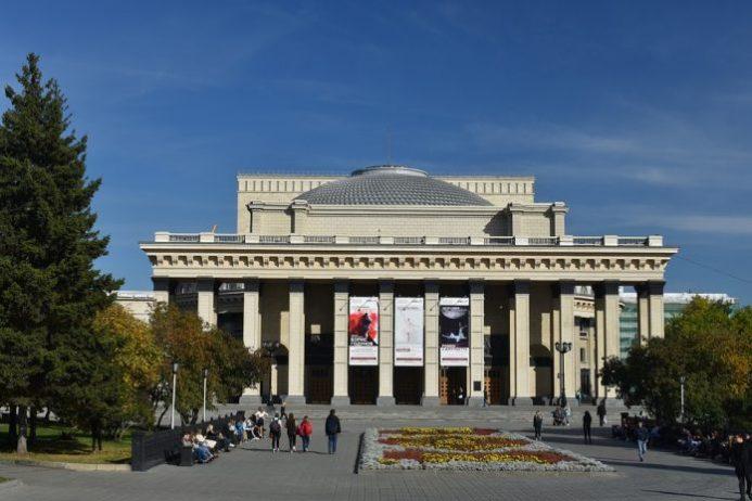 Opera ve Bale Binası