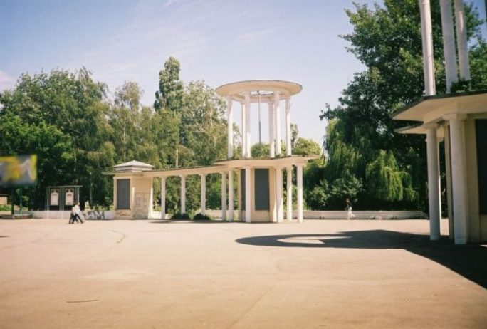 Pervomaisky Parkı