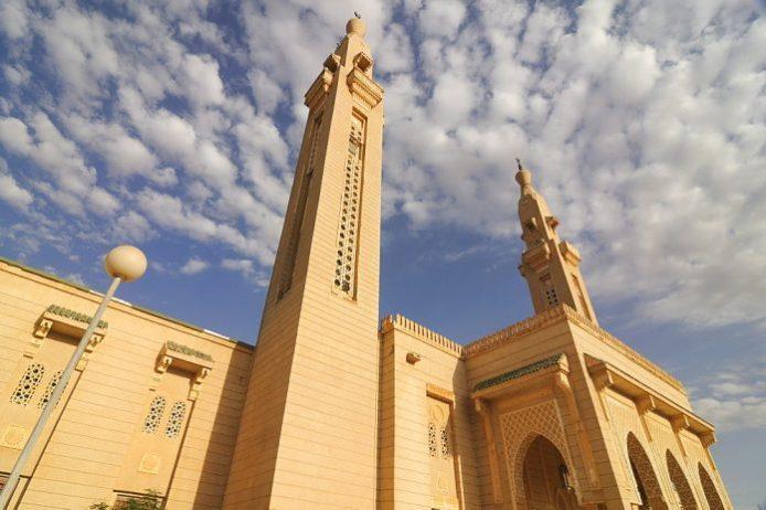 Saudi Camii