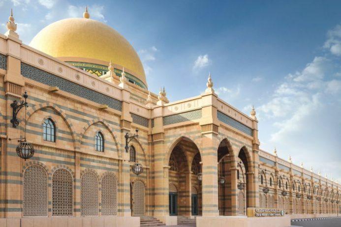 Sharjah İslam Medeniyeti Müzesi
