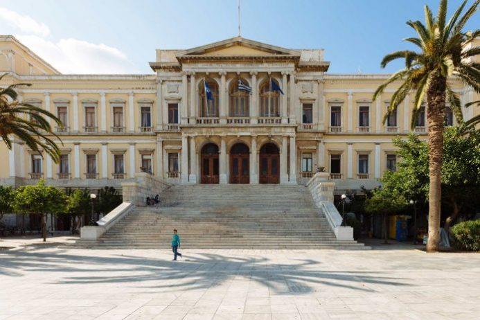 Siros Arkeoloji Müzesi