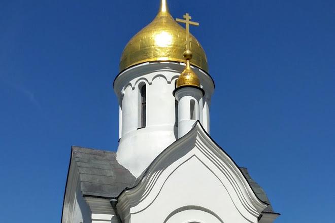 St. Nicholas Katedrali