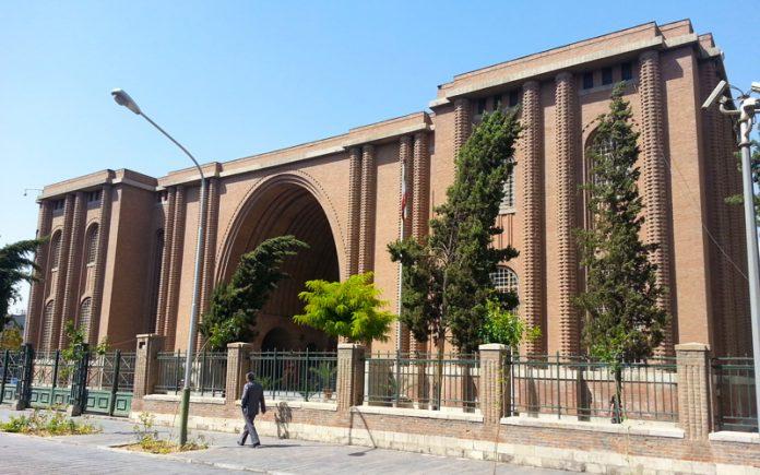Tahran Ulusal Müzesi
