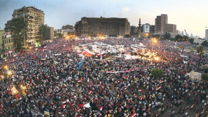 Tahrir Meydanı