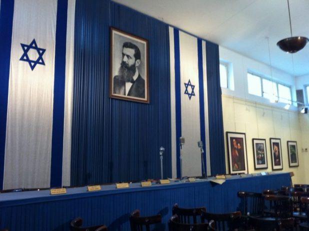 Tel Aviv Bağımsızlık Müzesi