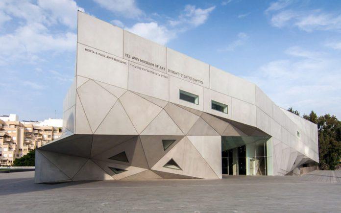 Tel Aviv Sanat Müzesi