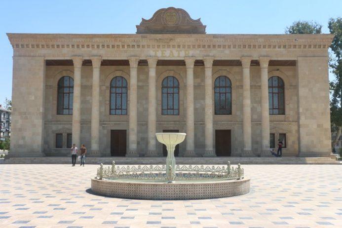Tiyatro Binası