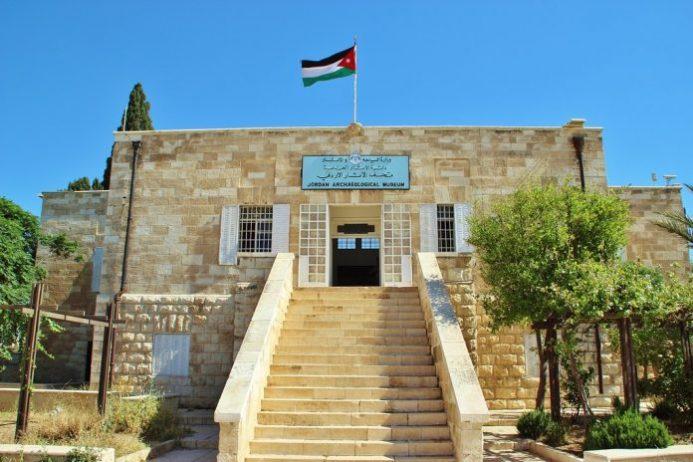 Ürdün Arkeoloji Müzesi