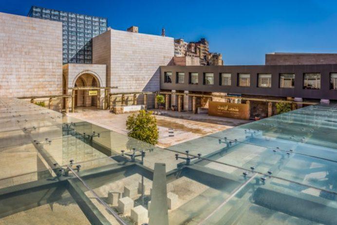 Ürdün Müzesi