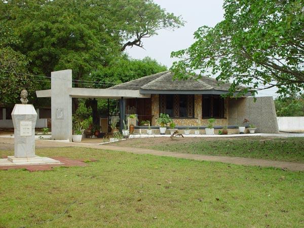 W.E.B. Dubois Memorial Centre