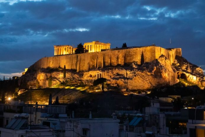 Atina'da nerede kalınır?