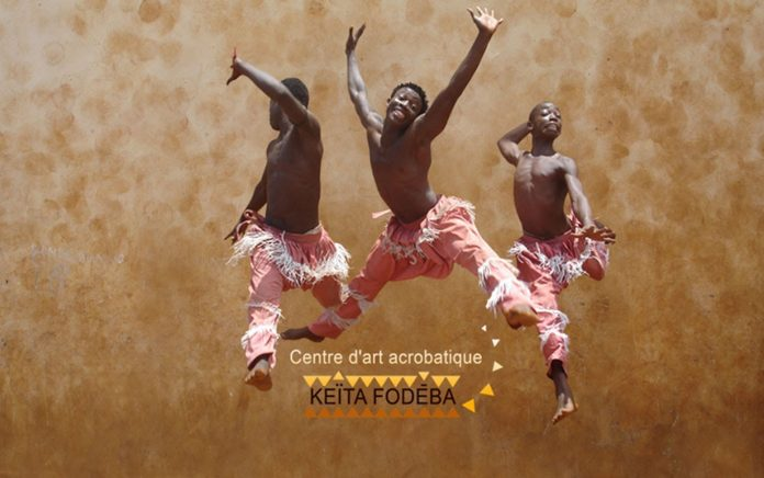 Center d'Art Acrobatique Keita Fodeba