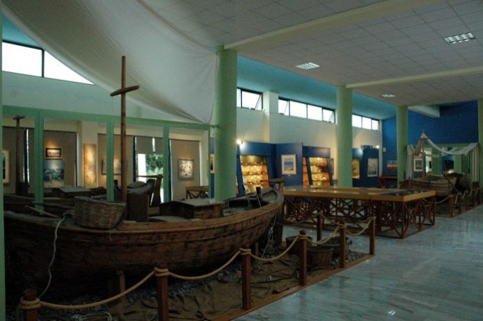 Fisheries and Maritime Museum