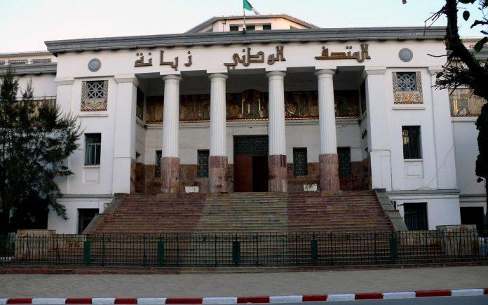 Ahmed Zabana Müzesi