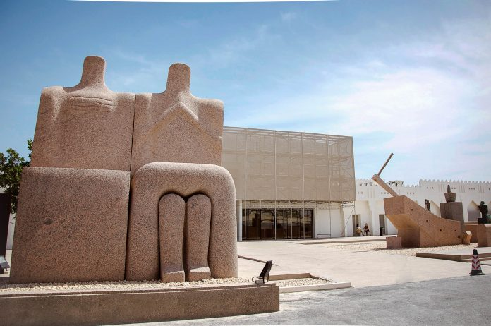 Arab Museum of Modern Art