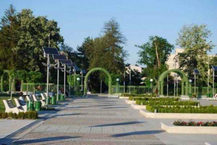 Arpezos Park