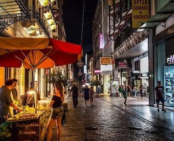 Atina Alışveriş Caddesi