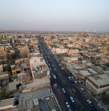 Basra Gezilecek Yerler