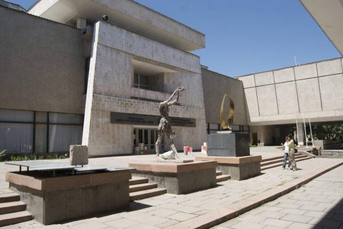 bishkek state fine arts museum