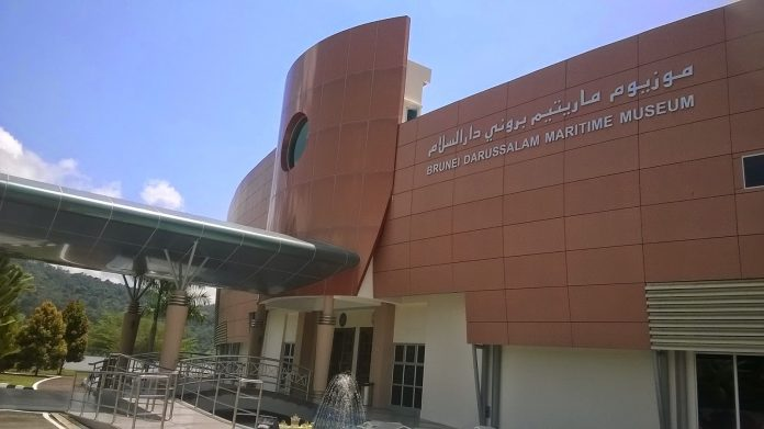 Brunei Darussalam Denizcilik Müzesi
