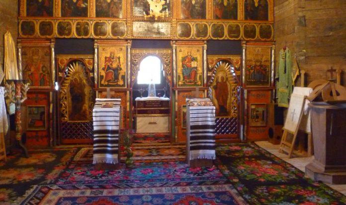 Bucovina Etnografya Müzesi
