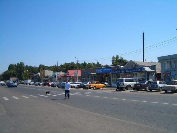 Çuy Caddesi