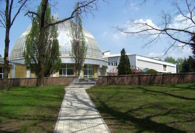 Donetsk Botanical Garden