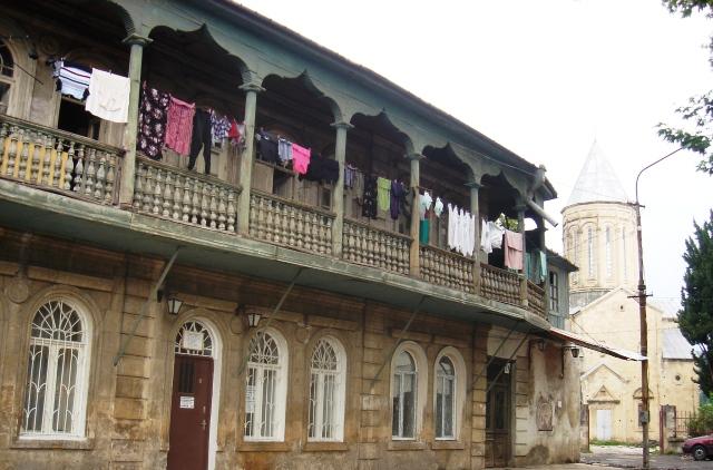 gürcü evi
