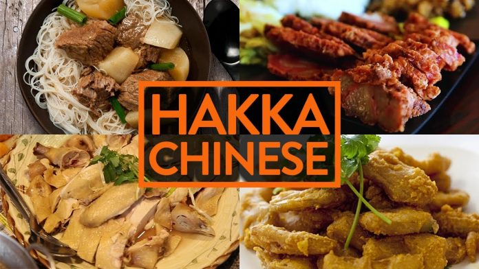 hakka chinese seafood