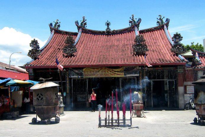 Kuan Yin Teng Tapınağı