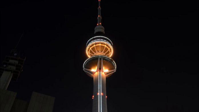 Kurtuluş Kulesi