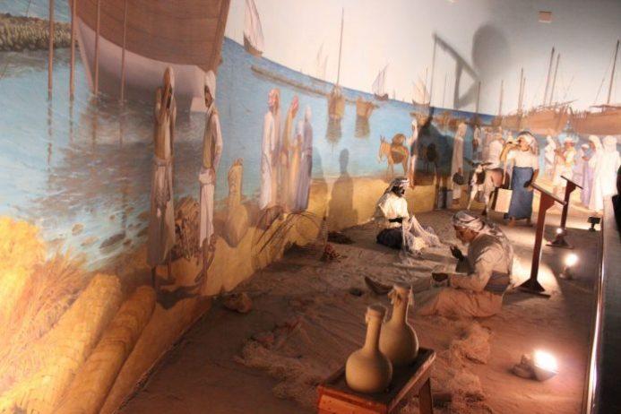 Kuveyt Ulusal Eserler Müzesi