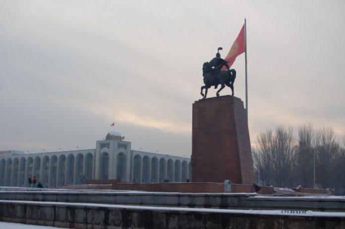 manas statue