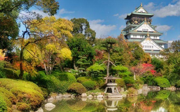 Nishinomaru Bahçesi