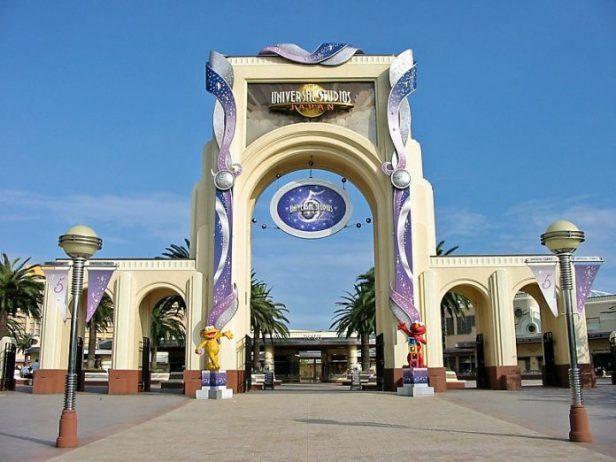 Universal Tema Parkı