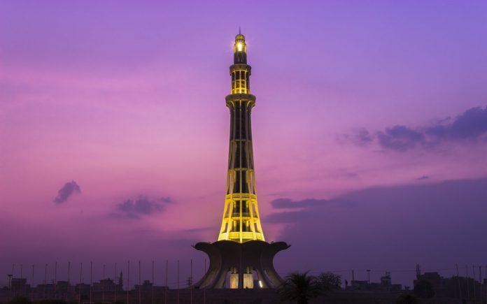 Pakistan Kulesi
