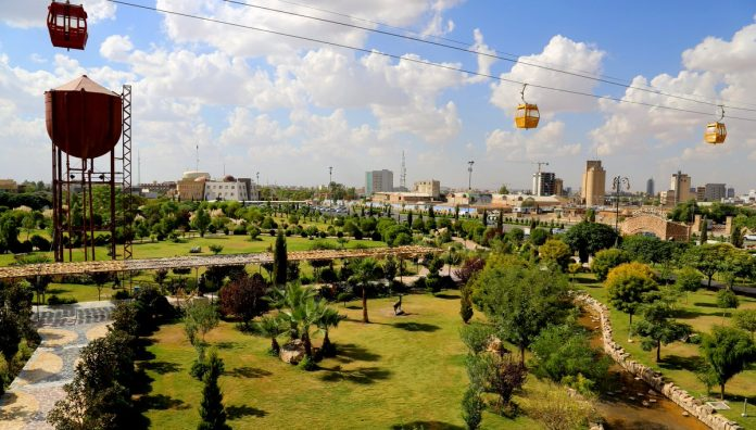 Shanadar Park