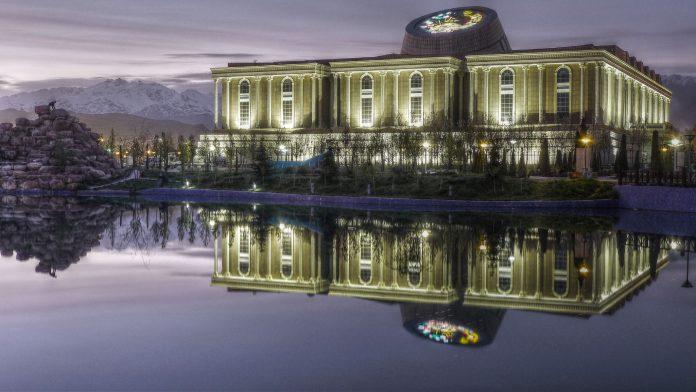 Tacikistan Ulusal Müzesi
