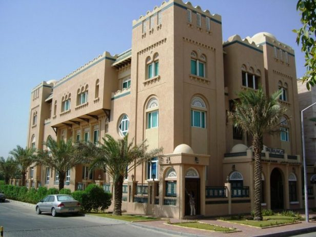 Tareq Rajab Müzesi