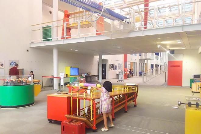Izumo Science Center