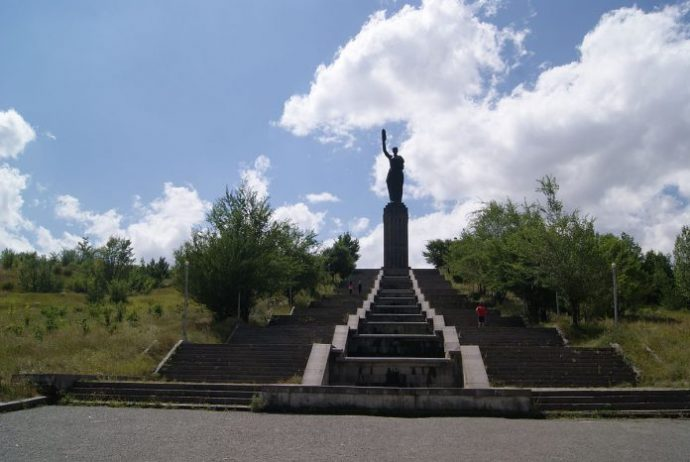 Ermenistan Ana