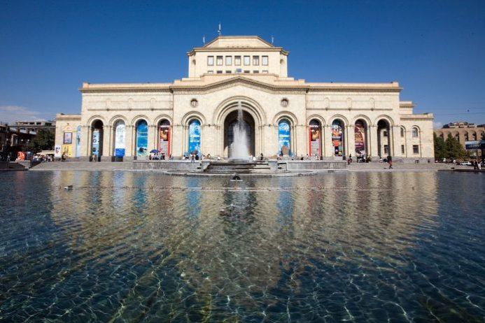 Ermenistan Millî Galerisi