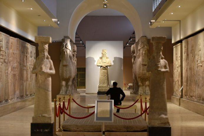 Etiyopya Ulusal Müzesi
