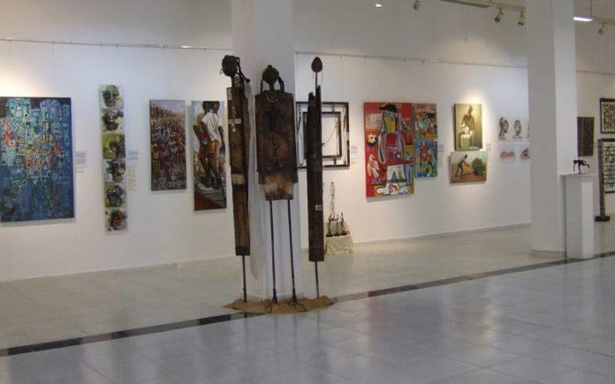 IFAN Afrika Sanatları Müzesi