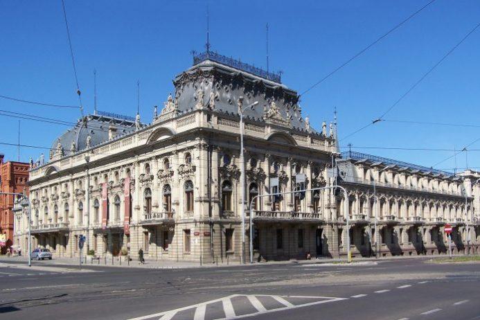 Lodz Şehir Müzesi