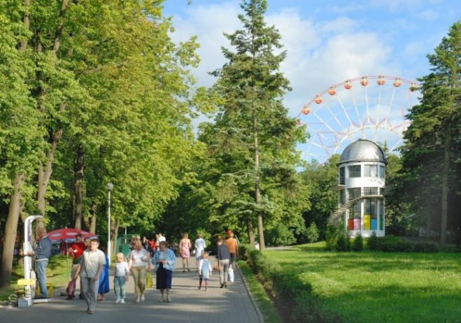Park of Maxim Gorky