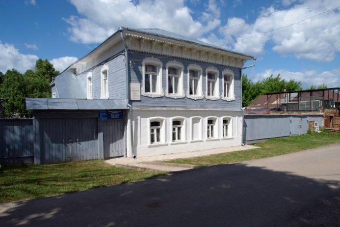 Tsiolkovsky Hatıra Evi