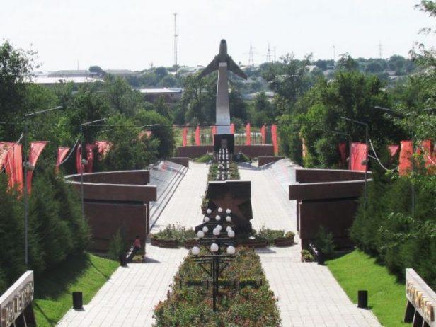 abay parkı