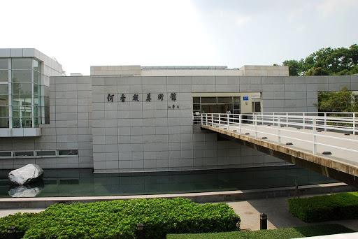 He Xiangning Sanat Müzesi