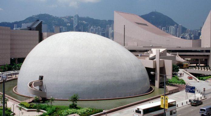 Hong Kong Uzay Müzesi